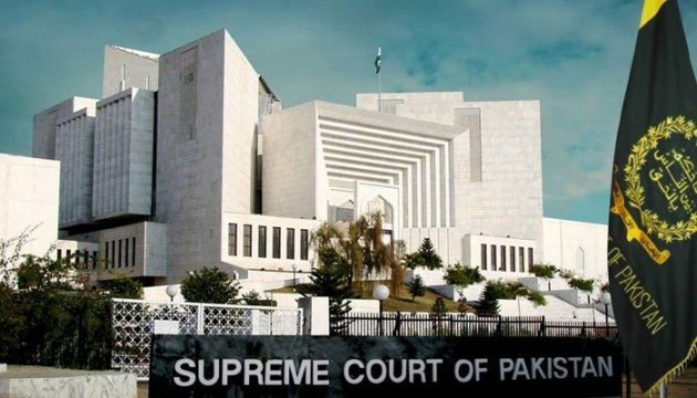 Supreme-Court-of-Pakistan.jpg
