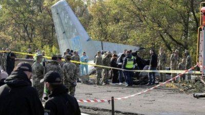 یوکریں میں فوجی طیارہ گر کر تباہ 25 افراد ہلاک