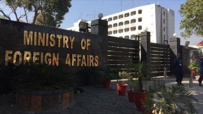 گلگت بلتستان سے متعلق غیر ذمہ دارانہ بیان مسترد بھارت واویلا کت کے حقائق نہیں بدل سکتا پاکستان