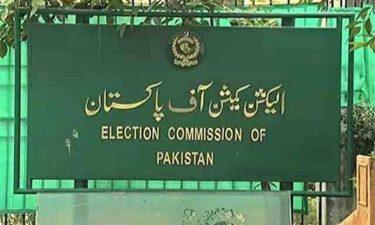 الیکشن کمیشن نے انتخابی نشان الاٹ کرنے کیلئے درخواستیں طلب کر لیں