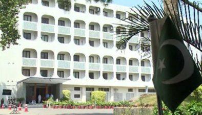 جی بی اصلاحات بھارت کی 5اگست کے غیر قانونی اقدامات کا متبادل نہیں دفتر خارجہ