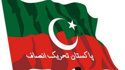 تحریک انصاف نئے گلگت بلتستان کی بنیادرکھے گی،تقی اخوانزادہ