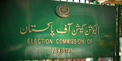 فیصل واوڈانا اہلی کیس کسی رکن کو نااہل کرسکتے ہیں الیکشن کمیشن