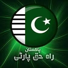 پاکستان راہ حق پارٹی کے الیکشن،حمایت اللہ صدربن گئے