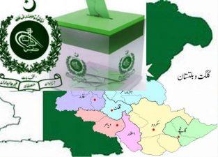 انتخابی اتحاد تحریک انصاف کے وحدت المسلمین اور اسلامی تحریک سے مذکرات آئندہ ہفتے ٹکٹوں ک تقسیم اہم اعلانات متوقع