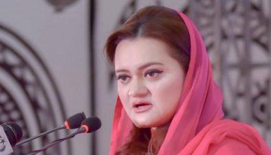 سلیکیٹڈ ٹولہ ملک پر مسلط نیب نیازی گٹھ جور وعوام کے سامنے عیان ہو گیا مریم اورنگزیب
