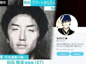 جاپان ٹویٹر کے ذریعے 9افراد کو قتل کرنے والا بہرو پیا گرفتار
