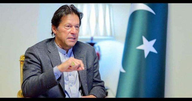 PM-Imran-Khan.jpg