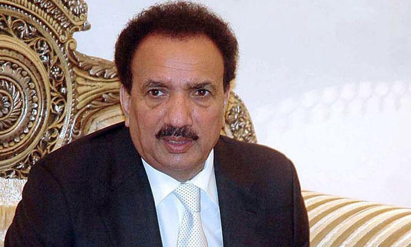 Rehman-Malik.jpg