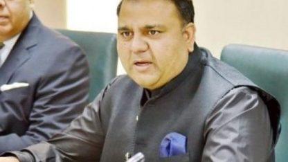 فواد چوہدری کا نیٹ فلکس پاکستانی ورژن لانچ کرنے کا اعلان