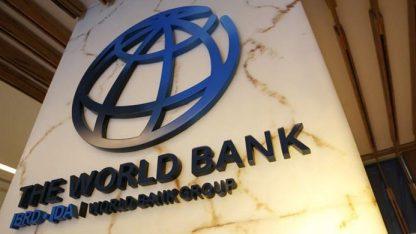 عالمی بینک نے پاکستان کیلئے 30 کروڑ 40 لاکھ ڈالر قرض کی منظوری دیدی
