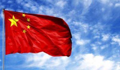 جنوری سے اگست تک چین کے تجارتی خدمات کے خسارے میں کمی
