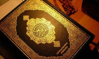 ڈنمارک میں قرآن پاک کو پھر جلادیا گیا مسلمانوں کے جذبات مجروح