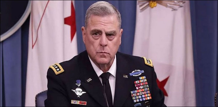 withdrawal-of-troops-from-afghanistan-is-conditional-on-us-interests-general-mark-millie-said.jpg