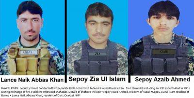 شمالی وزیرستان کنٹرول لائن پاک فوج کے 4 جوان شہید ،آپریشن میں دو دہشتگرد مارے گئے
