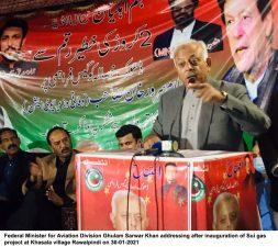 بیروزگاری کے خاتمے کیلئے جلد خوشخبری ملے گی :غلام سرور خان