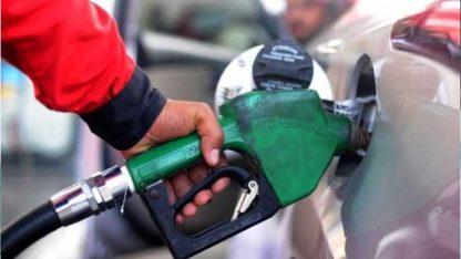 عوام پر مہنگائی کا بم گرادیا گیا ،پٹرول 3 روپے 20 پیسے فی لٹر مہنگا