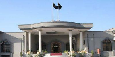 سلام آباد ہائیکورٹ ،ججز، افسران اور سول سرونٹس کو پلاٹس کی الاٹمنٹ غیرقانونی قرار