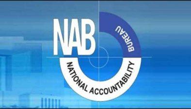 نیب نے سندھ میں اساتذہ کی غیرقانونی بھرتیوں کی تحقیقات شروع کردیں، عدالت کے حکم پر اساتذہ کا ریکارڈ طلب
