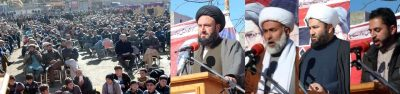 ضیاء الدین شہید کی 16 ویں برسی پر عوام کی بڑی تعداد میں شرکت