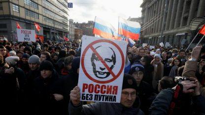 روسی صدر کے مخالف مظاہرے درجنوں گرفتار