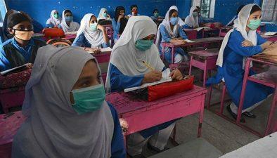 ملک بھر میں ۶۷ روز بعد پرائمری ،مڈل سکول اور یونیورسٹیاں کھل گئیں