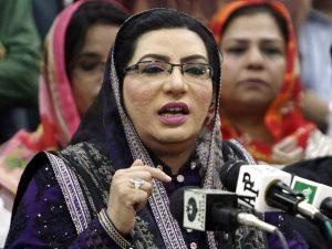 جنوبی پنجاب سیکرٹریٹ کے خاتمے کا کوئی نوٹی فیکشن جاری نہیں کیا، فردوس عاشق اعوان