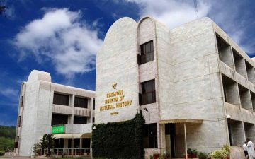 فطرت کی دریافت ،پاکستان میوزیم آف نیچرل ہسٹری
