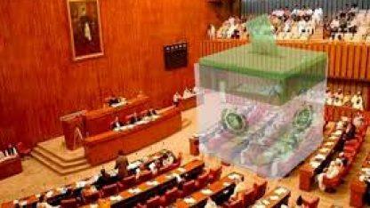 سینیٹ انتخابات ،پولنگ کے دن ارکان کے موبائل فون استعمال کرنے پر پابندی عائد