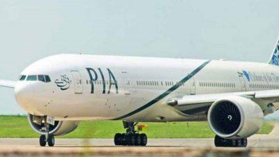 نیواسلام آباد ایئرپورٹ پر قومی ایئرلائن کا طیارہ ٹریکٹر سے ٹکرا گیا، طیارے کا وی ایچ ایف اینٹینا ٹوٹ گیا