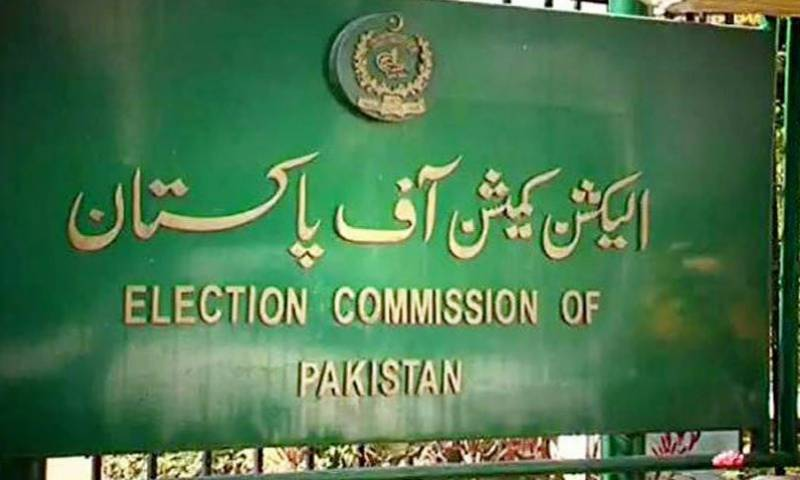 senate-elections-2021-ecp-extends-date-for-submission-of-nomination-papers-1613201866-7017.jpg