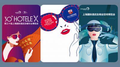 چین، شنگھائی میں سیاحتی صنعت کی ایکسپو کا آغاز