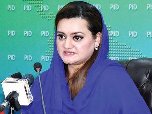 عمران صاحب کی حکومت تاریخ کی جھوٹی، کرپٹ ترین حکومت ثابت ہوئی، ترجمان(ن) لیگ