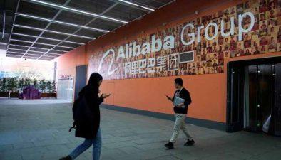 چینی ای کامرس کمپنی علی بابا پر ملکی تاریخ کا سب سے بڑا جرمانہ