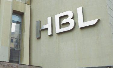 حبیب بینک کے سابق سینئر وائس صدر وجنرل منیجر ایم جاوید اقبال انتقال کرگئے