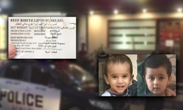 کراچی،3 بچوں کی ہلاکت کا معاملہ، والد نے الزام بیوی، سالی اور اسکے شوہر پر عائد کر دیا