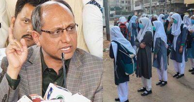سندھ حکومت کا اسکولوں میں آٹھویں تک تدریسی عمل یکم مئی تک معطل رکھنے کا فیصلہ