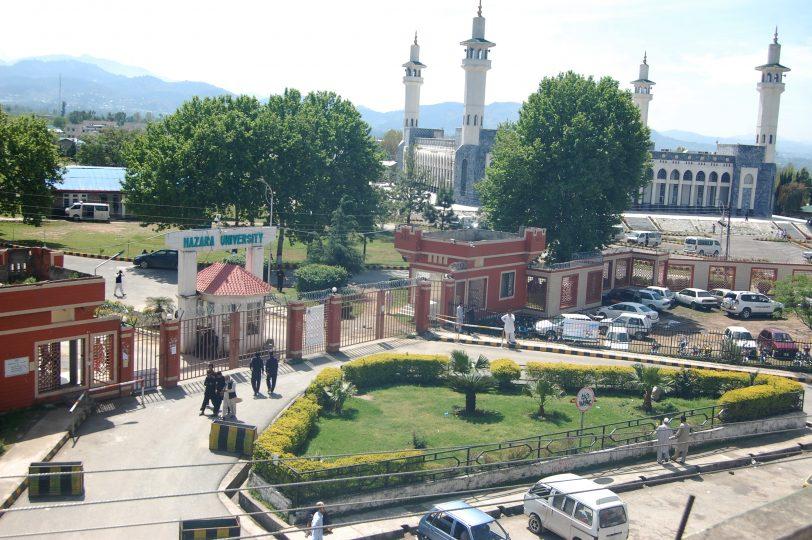 Top_of_Hazara_University-scaled.jpg