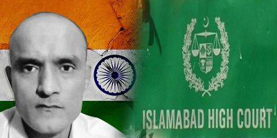 اسلام آ باد ہائیکورٹ کا حکومت کو کلبھوشن کیس میں بھارت کی غلط فہمی دور کرنے کا حکم