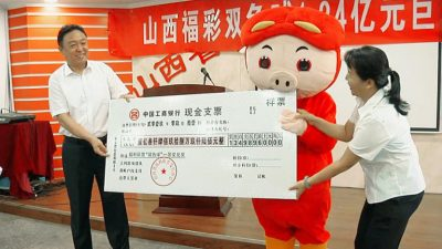 چینی لاٹری کی پہلی سہ ماہی کے دوران فروخت 84ارب یوآن تک پہنچ گئی