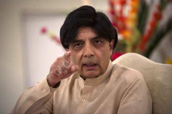 چوہدری نثار علی خان ( آج) پنجاب اسمبلی کی رکنیت کا حلف اٹھا ئیں گے