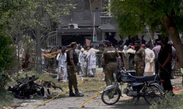 جوہر ٹاون بم دھماکا،تحقیقات میں پیشرفت، کار پارک کرنیوالا ملزم عید گل راولپنڈی سے گرفتار