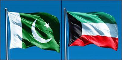'کویت نے پاکستان کیلئے ورک ویزا کا اجرا شروع کردیا'