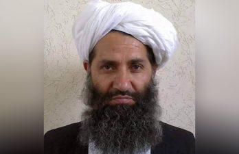 افغان طالبان کے سپریم کمانڈر کا عیدالاضحیٰ سے قبل اہم پیغام