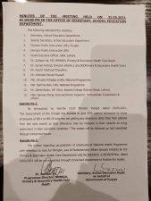 پنجاب، سرکاری ملازمین کی تنخواہوں میں 25 فیصد گرانٹ کا نوٹیفکیشن جاری