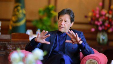 دنیا میں کوئی قوم اس وقت تک ترقی نہیں کرسکتی جب تک اس میں ایثار اور قربانی کا جذبہ موجود نہ ہو، وزیر اعظم عمران خان کا عید الاضحی کے پر مسرت موقع پر پاکستانی قوم اور عالم اسلام کو مبارک باد پیغام