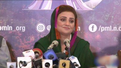 مسلم لیگ (ن) کی رہنما نے وزیراعظم عمران خان کو آڑے ہاتھوں لے لیا، آمدن سے زائد اثاثوں کا کیس بنانے کا مطالبہ