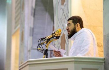 اللہ فساد کو پسند نہیں کرتا دہشتگردی کو امداد سے روکا جائے:خطبہ حج