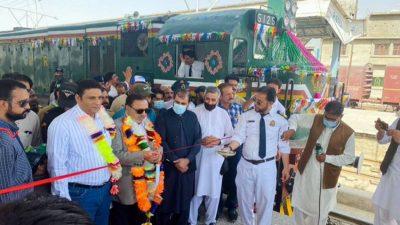 پاکستان ریلوے کا سیاحت کے فروغ کیلئے بلوچستان میں ٹورسٹ ٹرین کا افتتاح