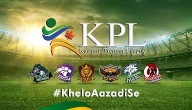 کشمیر پریمیئر لیگ ،شائقین کو مظفرآباد سٹیڈیم میں میچ دیکھنے کی اجازت ہوگی